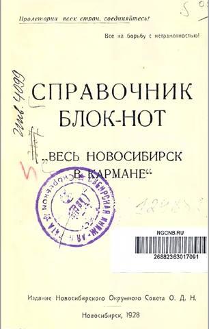 http://images.vfl.ru/ii/1616429589/0ede68a8/33776393_m.jpg