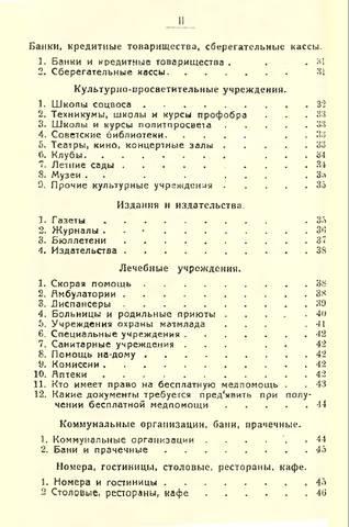 http://images.vfl.ru/ii/1616429589/2ddb773a/33776395_m.jpg