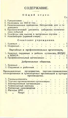 http://images.vfl.ru/ii/1616429589/7a733860/33776394_m.jpg