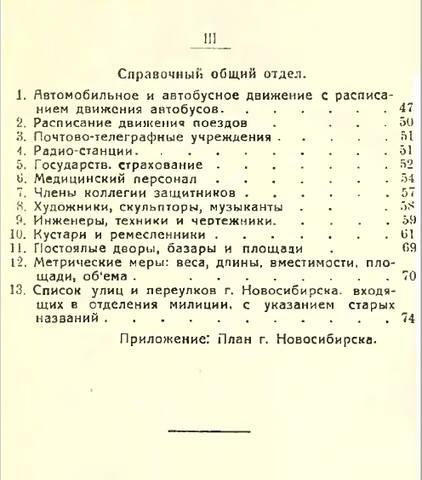 http://images.vfl.ru/ii/1616429589/a67ecbab/33776396_m.jpg