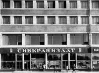 http://images.vfl.ru/ii/1616431012/6359fc05/33776742_s.jpg