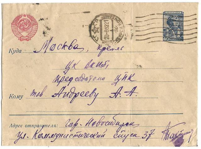 http://images.vfl.ru/ii/1616508044/29d45cd4/33787459_m.jpg
