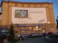 http://images.vfl.ru/ii/1616523326/8df01526/33790918_s.jpg