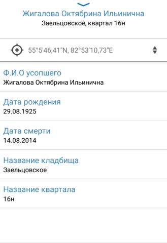 http://images.vfl.ru/ii/1616605843/f24cc403/33804511_m.png