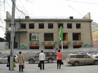 http://images.vfl.ru/ii/1616607197/a056870f/33804793_s.jpg