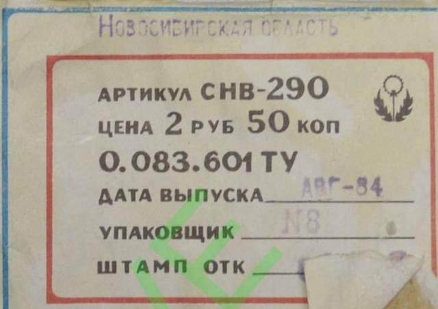 http://images.vfl.ru/ii/1616661330/9b41d898/33811299_m.jpg