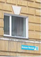 http://images.vfl.ru/ii/1616693784/f0897f7c/33818821_s.jpg