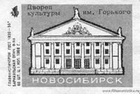 http://images.vfl.ru/ii/1616760121/5c994b81/33827632_s.jpg