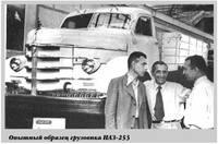 http://images.vfl.ru/ii/1616782130/00d94df6/33833061_s.jpg