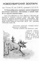 http://images.vfl.ru/ii/1616782521/f3cdddac/33833116_s.jpg