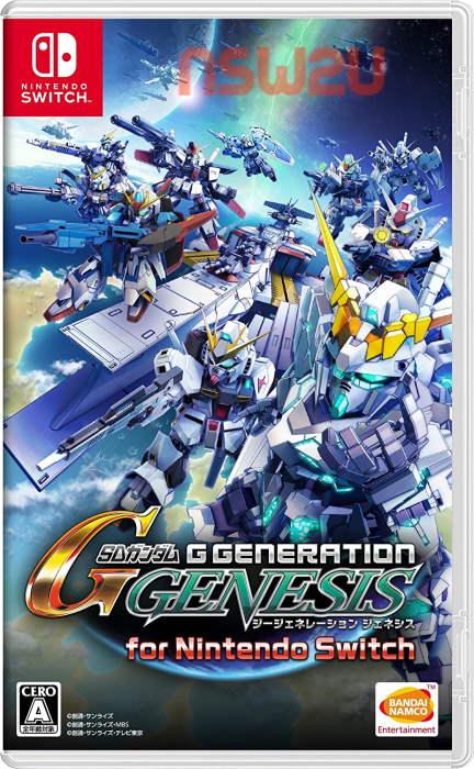 SD Gundam G Generation Genesis for Nintendo Switch NSP XCI