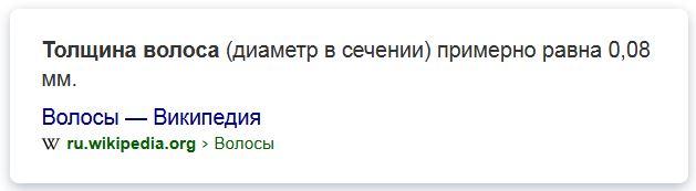 https://images.vfl.ru/ii/1616796507/8fea105c/33834953.jpg