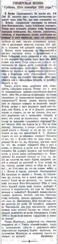 http://images.vfl.ru/ii/1616827058/f88050e3/33836151_m.jpg