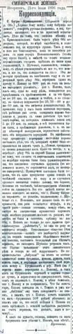 http://images.vfl.ru/ii/1616827142/900049c0/33836156_m.jpg