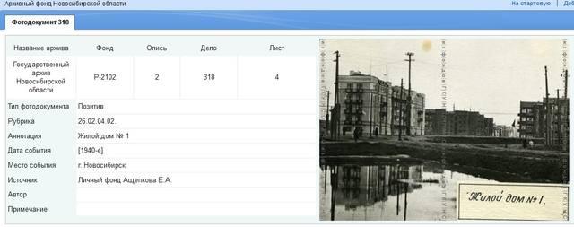 http://images.vfl.ru/ii/1617000446/7e7cc0c8/33862130_m.jpg