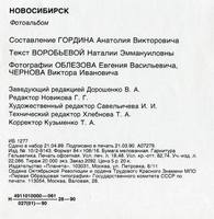 http://images.vfl.ru/ii/1617040106/31723a78/33870862_s.jpg