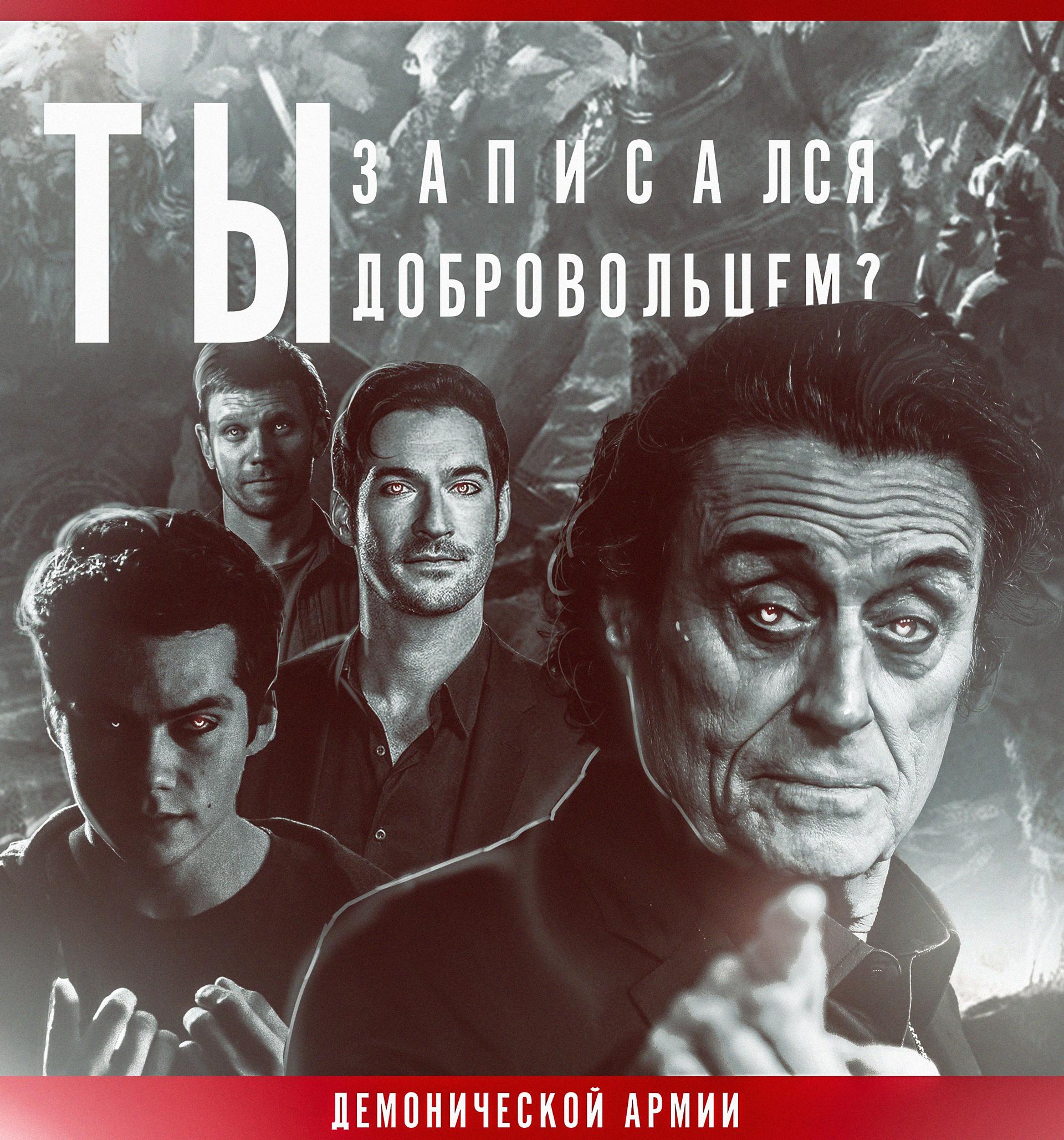 http://images.vfl.ru/ii/1617093757/b5c4f158/33875830.png