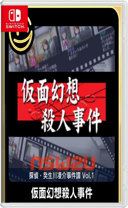 "G-MODE Archives + Detective Ryosuke Akikawa Case Tan Vol.1 ""Masked Illusion Murder Case"" Switch NSP XCI"