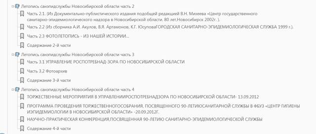 http://images.vfl.ru/ii/1617175264/10f4f0b0/33888288_m.jpg