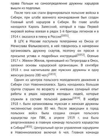 http://images.vfl.ru/ii/1617177817/246d14fb/33888811_m.jpg
