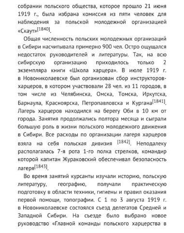 http://images.vfl.ru/ii/1617177817/47415fd3/33888813_m.jpg