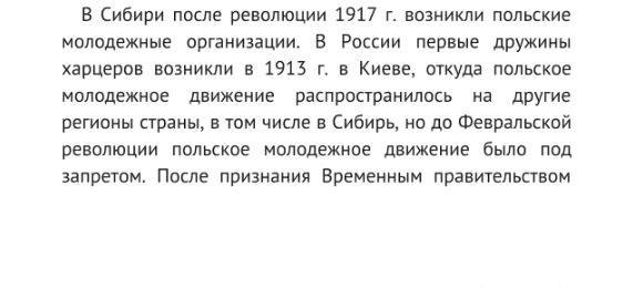http://images.vfl.ru/ii/1617177817/5fb86fec/33888810_m.jpg