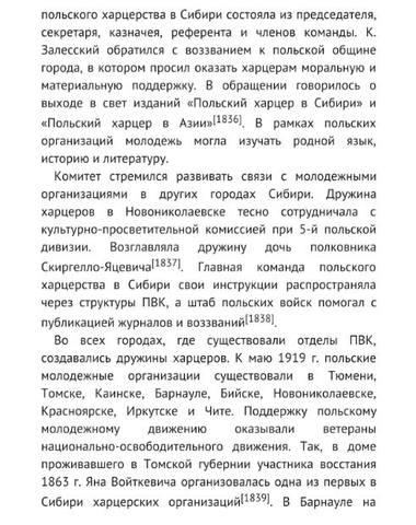 http://images.vfl.ru/ii/1617177817/a1e3f95b/33888812_m.jpg