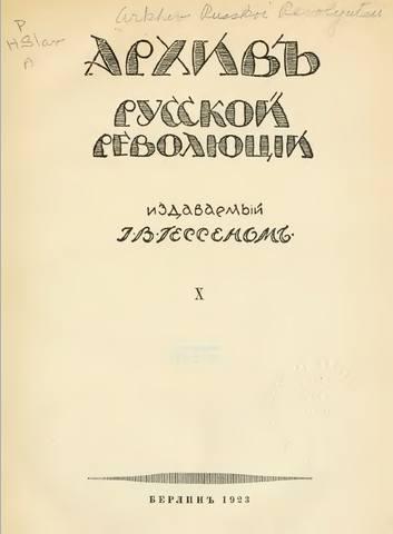 http://images.vfl.ru/ii/1617190659/02d2d633/33891640_m.jpg