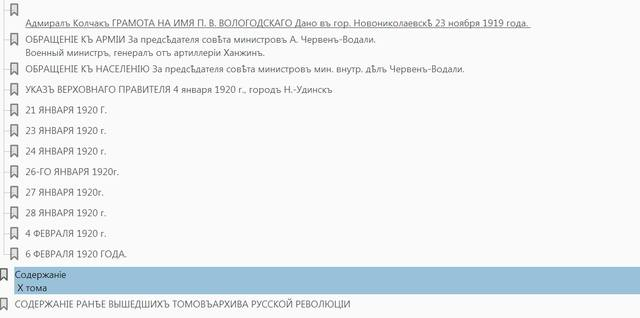 http://images.vfl.ru/ii/1617190659/a16d7864/33891642_m.jpg