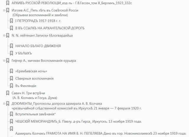 http://images.vfl.ru/ii/1617190659/f508789a/33891641_m.jpg