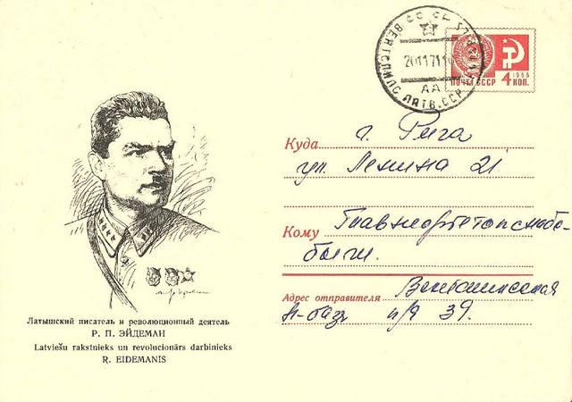 http://images.vfl.ru/ii/1617200726/084b3087/33894069_m.jpg