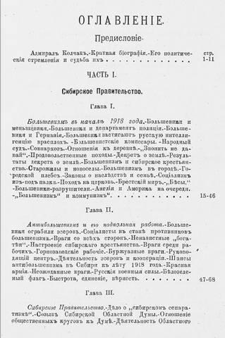 http://images.vfl.ru/ii/1617208841/4fd160eb/33896118_m.jpg