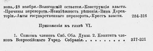 http://images.vfl.ru/ii/1617208842/7bf9bc09/33896121_m.jpg