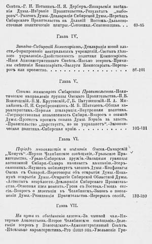 http://images.vfl.ru/ii/1617208842/c988ea74/33896119_m.jpg