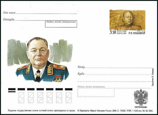 http://images.vfl.ru/ii/1617246803/0c55bce2/33899317_m.jpg