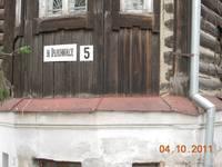 http://images.vfl.ru/ii/1617268890/b9213e42/33903299_s.jpg