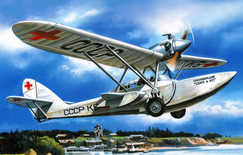 1932 art-samolet-sh-2-s-sanitarnyy