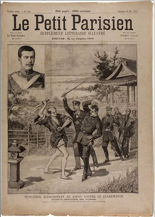 покушение на Николая II