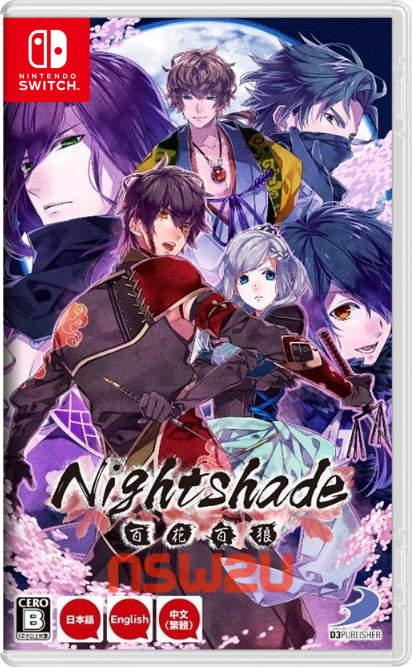 Nightshade/百花百狼 Switch NSP XCI