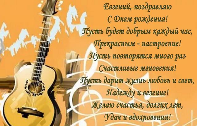 http://images.vfl.ru/ii/1617515890/efb78e6a/33938393_m.jpg