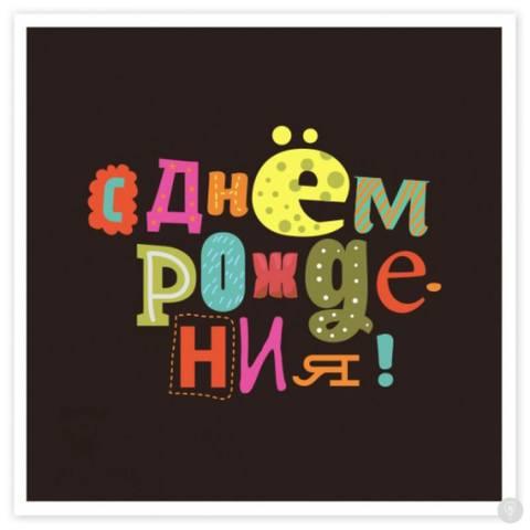 http://images.vfl.ru/ii/1617535766/ba991c8e/33941268_m.jpg