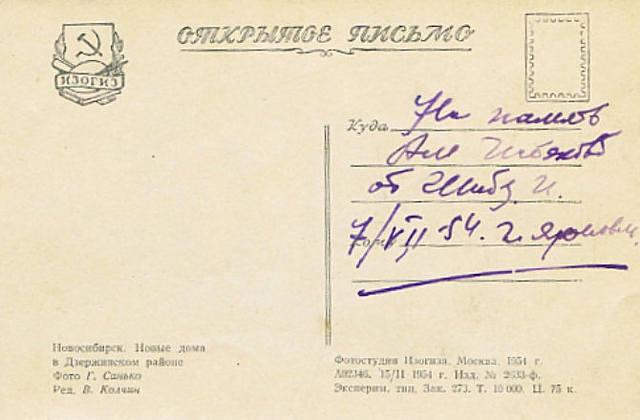 http://images.vfl.ru/ii/1617549029/65979a72/33943791_m.jpg