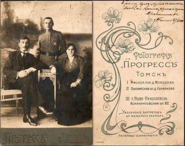 http://images.vfl.ru/ii/1617553454/5dd2474e/33944426_m.jpg
