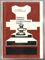 http://images.vfl.ru/ii/1617615070/96bb63bf/33952491_s.jpg
