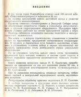 http://images.vfl.ru/ii/1617615195/a5a3e6c4/33952550_s.jpg