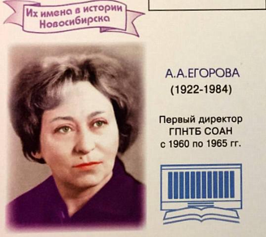 http://images.vfl.ru/ii/1617689789/aa5293df/33963936_m.jpg