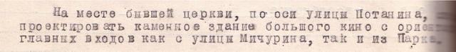 http://images.vfl.ru/ii/1617717027/d1fb76bf/33971270_m.jpg