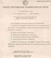 http://images.vfl.ru/ii/1617727185/f2cf1858/33973963_s.jpg