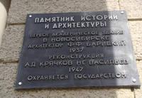 http://images.vfl.ru/ii/1617727242/3214e67d/33973981_s.jpg