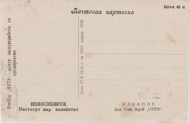 http://images.vfl.ru/ii/1617729642/fb583519/33974457_m.jpg